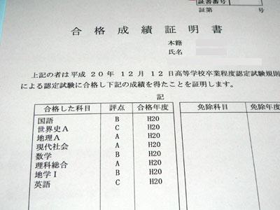 高卒ドットコム ─早分かり ... : 中2 証明 問題 : すべての講義